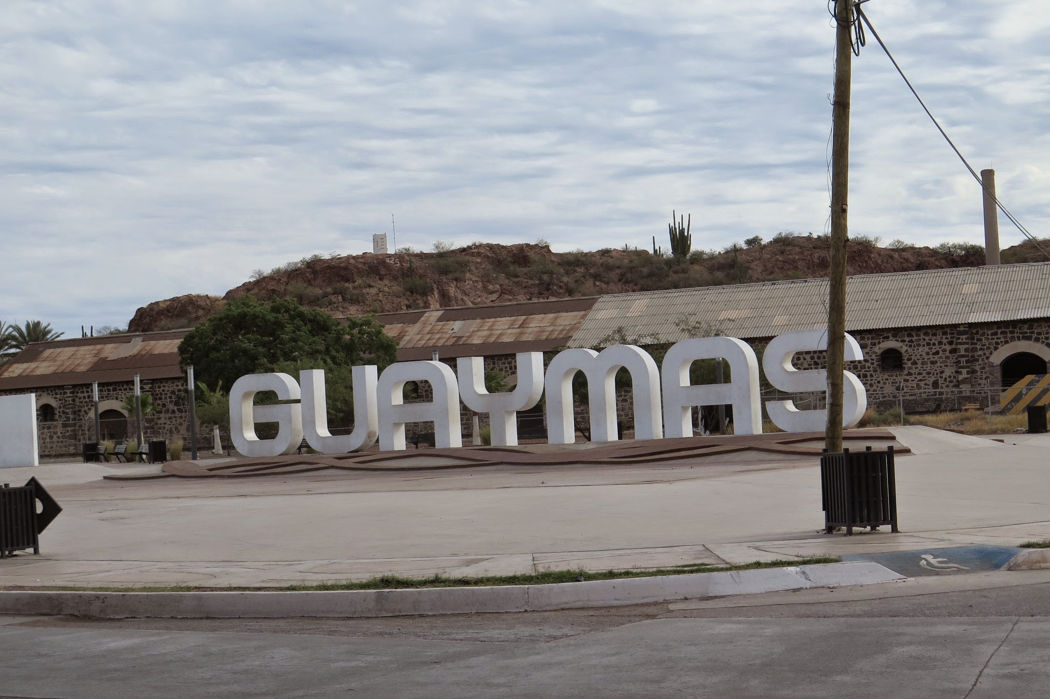 Amraah Guaymas