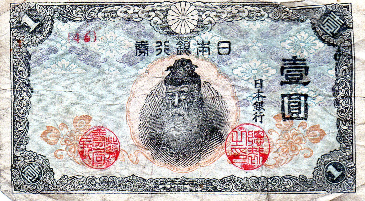 Grandpa's Korean currency